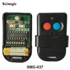 SMG-037 Malaysia 5326 330mhz remote control replacement 8 dip switch auto gate duplicator