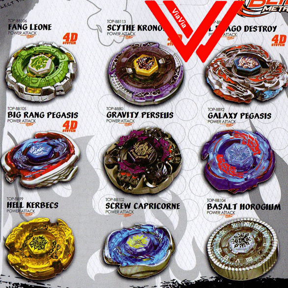 Small Beyblades Reviews - Online Shopping Small Beyblades