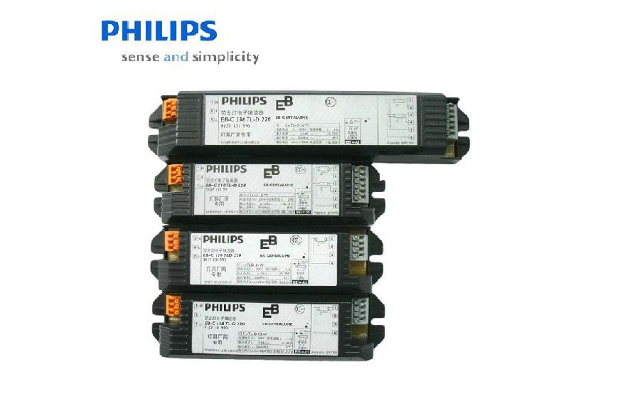 PHILIPS electronic ballast,EB-C 136 TLD 220,1 x TLD 36W ECG,fluorescent lamp tube control gear,220V 230V 240V 50/60Hz