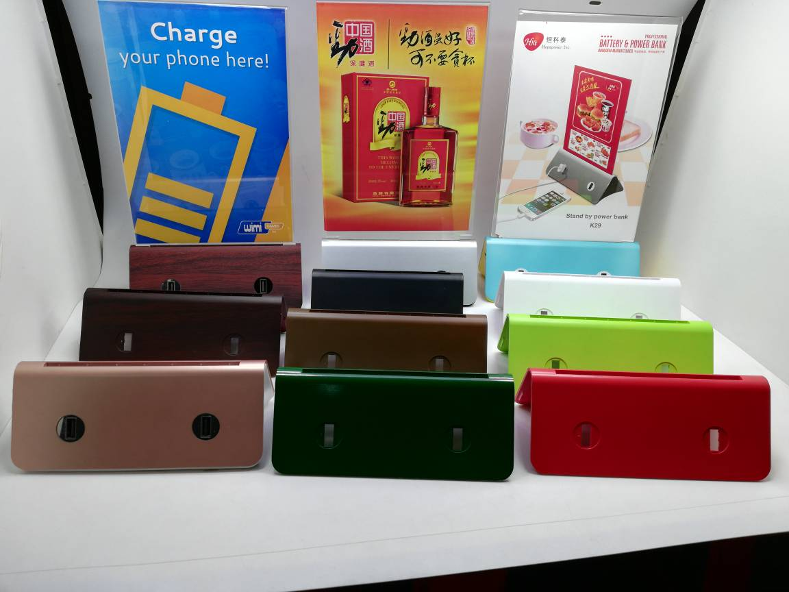 advertising menu mobile power bank public charger menu power bank charger menu power bank