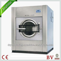 Commercial washing machine/washing machine machine/LG washing machines