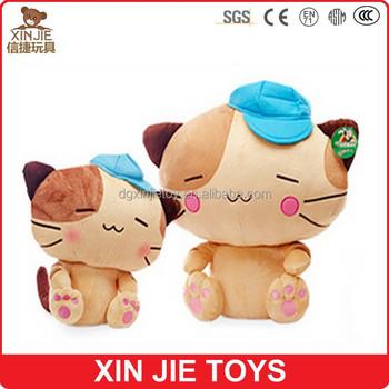 Cute Plush Cat Toy Soft Kitty Toy Stuffed Cat