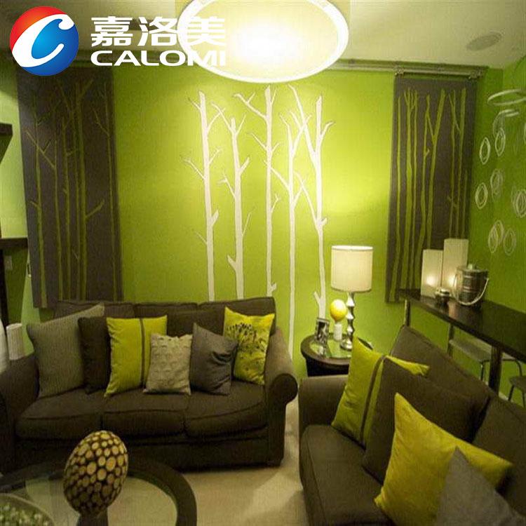 Calomi Wall Coating Production Companies,Manufacturing Plant Paints  Factories,Paint Manufacturer In China - Buy Paint Manufacturer,Wall Coating