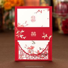 Chinese Wedding Invitation Card, Chinese Wedding Invitation Card Suppliers  And Manufacturers At Alibaba.com