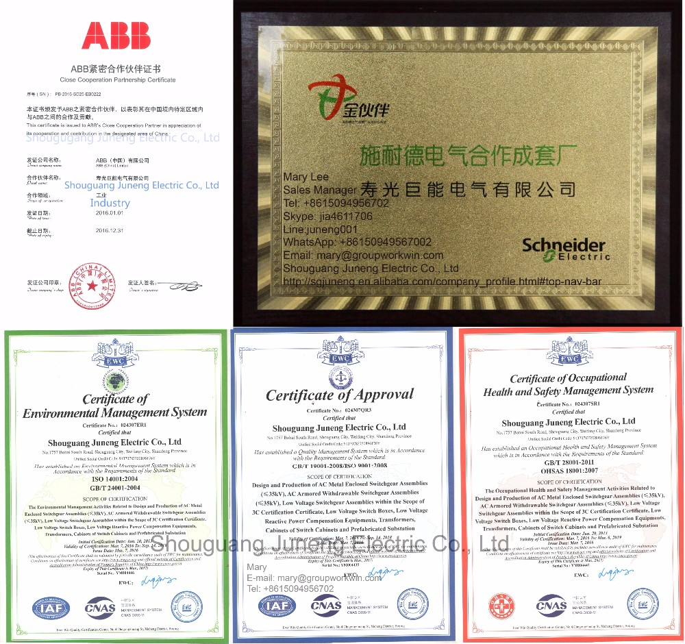 ISO certifications-01-01(3).jpg