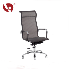 Durable high back ergonomic Swivel lane furniture Mesh Office Chair With Wheels