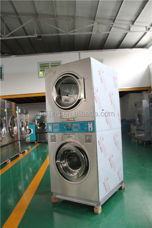 12kg wash for par coin operated washing machine for laundry,school