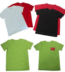 Latest design men custom hemp t shirts in bulk