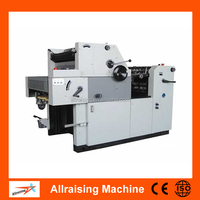 Small Automatic Offset Printing Press For Sale