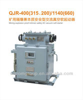 Buy QJR 400 315 250 1140 660 in China on Alibaba.com