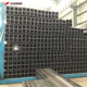 10x10~600x600 Steel Square Tube Supplier/ERW SHS/MS Square Hollow Section
