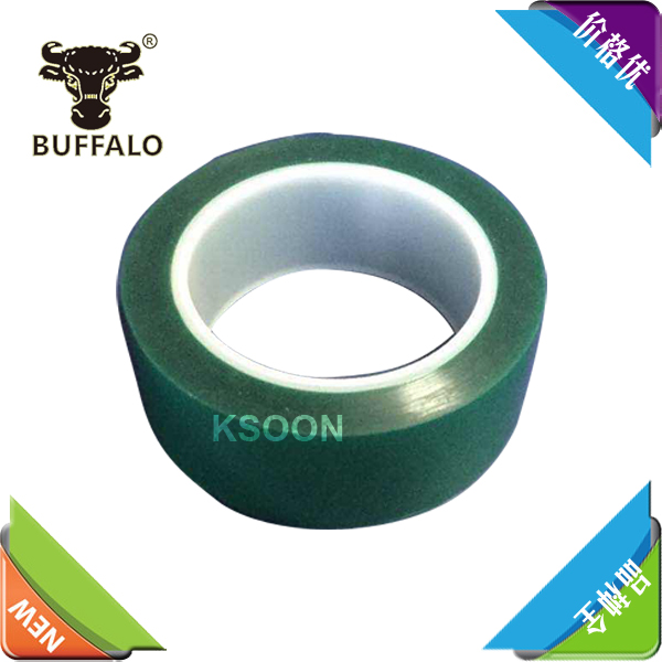Easy Tear Good Quality Polyster pet Film Tape with Silicon Glue Adhesive Die Cut Double Coated Tape