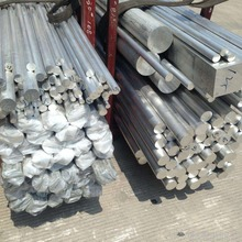 Round Shape 7075 6061 T6 T651 30MM 28MM aluminium alloy extruded round bars
