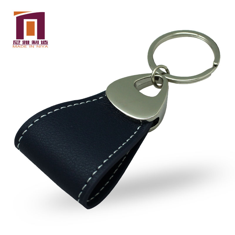 Bulk Leather Keychains, Bulk Leather Keychains Suppliers and ...