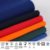woven twill CVC oil and water repellent fire retardant fabric for coverall