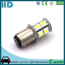 Hot selling 1156 BA15S 5050 SMD with aluminum accessory Car led turning light, reversing light, Backing-up lamp