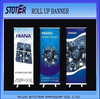 roll up banner stand with custom printing