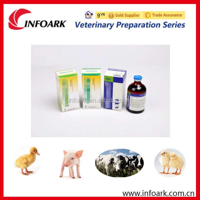 GMP Pharmaceutical Veterinary medicine Iron Dextran injection for Swine