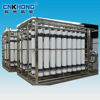 Uf System For Industrial Recycling Water Treatment Buy