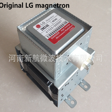 Magnetron Microwave Oven Parts Supplieranufacturers At Alibaba