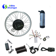 eBike 36v 11AH 500w 26in rear WHEEL Electric Bike Bicycle Motor Conversion Kit