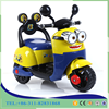 NewSpeed Wholesale Cheap OEM Electric Baby Motorcycle Baby Motorcycle
