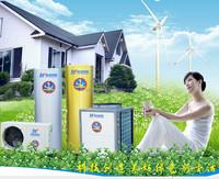 China biggest Heat Pump water heater OEM & ODM factory/manufacturer/exporter/wholesaler/distributor/dealer/retailer/Goodman/York