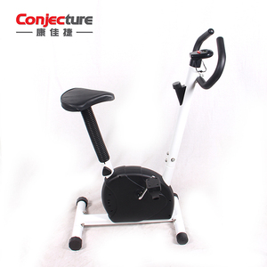 Smart Home Electric Recumbent good exercise bike import fitness equipment