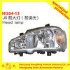 for FAW truck new J6 J6p Head Lamp 3711015-59A/B