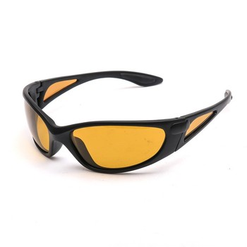 d0314420915 Colorful Lens Fly Fishing Polarized Sunglasses - Buy Polarized ...