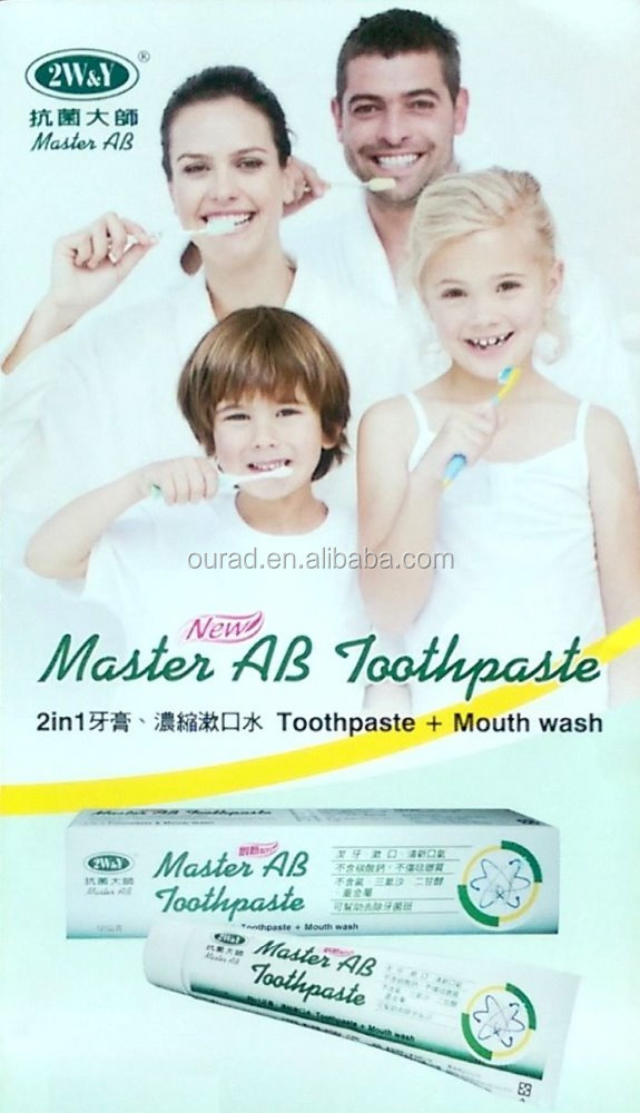 Health Natural Antibacterial Toothpaste