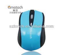RF distance 10 metres energy saving 2.4G wireless mouse