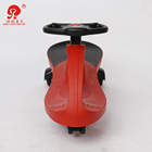 Swing Car For Baby Car Baby Swing Car Children Swing Car 130kg Load Small Plastic Kids Riding Toys Car Ride On For Baby