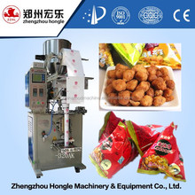 Automatic Food Powder Bag Forming Filling Metering Packaging Machine