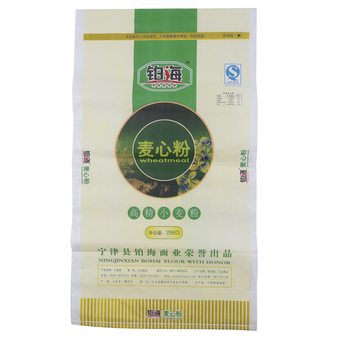 White rice bag pp woven bag/sack for rice flour food wheat 40kg 50kg 100kg polypropylene woven bag