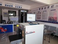 embassy public place security check 5030 small baggage airport x-ray machines x-ray luggage scanner security products