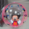 factory supply standard size transparent inflatable beach ball animal ball with logo printing for fun