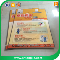 Best Hot Sales Plastic Advertising Poster Cheap Pvc Wall Board