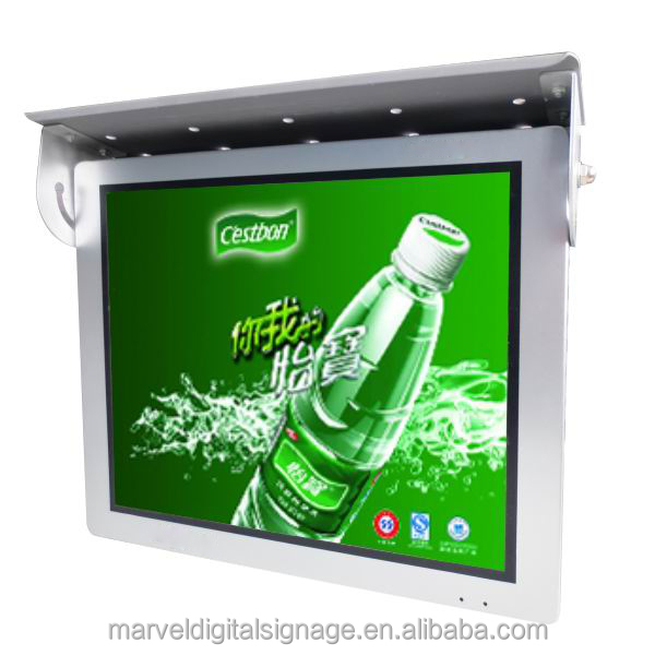 electronic display sign,17 inch network interactive standard wall mount LCD 3G digital display