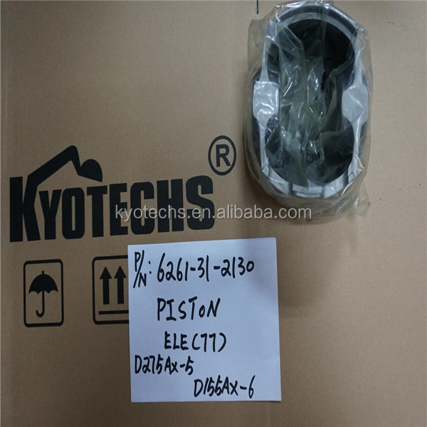 EXCAVATOR CYLINDER BUSHING FOR 707-52-90780 707-52-90781 PC350LC-8 PC300LC-8