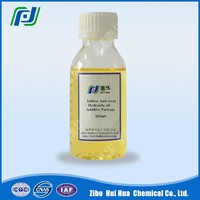 H5049 Ashless Antiwear Hydraulic Oil Additive Package/lube oil