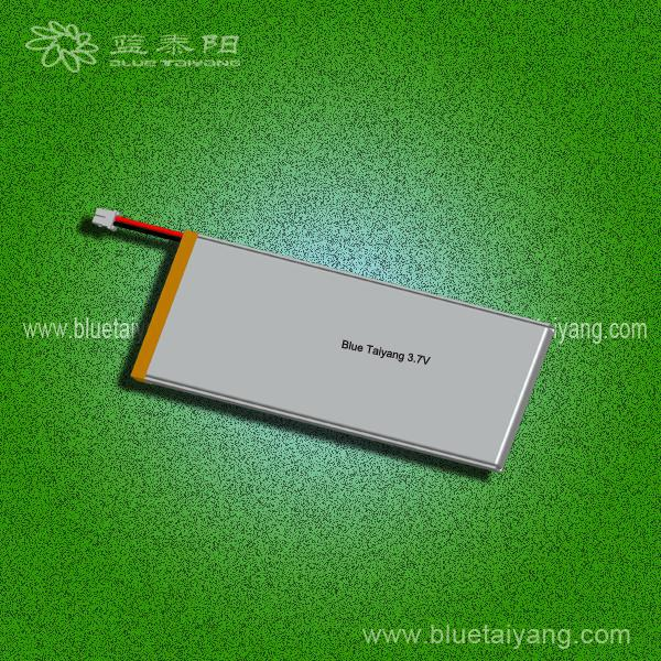 7045130 5100mAh 3.7v lipo battery packs for walkman 402535