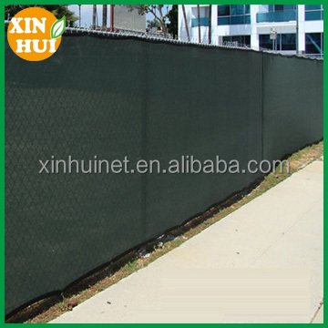 One way vision window fence screen