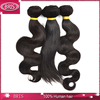 china supplier no process black color #1b brazilian body wave 4 bundles