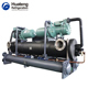industrial water cooled screw chiller for sale