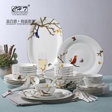 38pcs Fine Bone China dinnerware sets porcelain with bird pattern