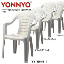 Stackable Plastic Chair White Outdoor, Stackable Plastic Chair White Outdoor  Suppliers And Manufacturers At Alibaba.com