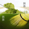 Matcha Type Bulk Packaging BIO GREEN TEA MATCHA