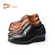 Hot selling genuine leather dress shoes elevator men casual shoes