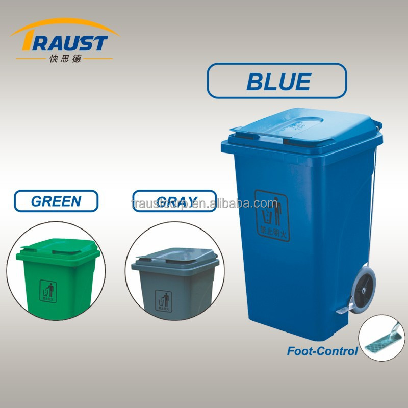 Outdoor Dustbin, Outdoor Dustbin Suppliers and Manufacturers at ...